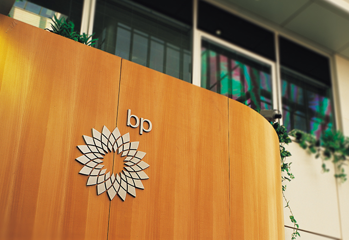 BP Reception Signage